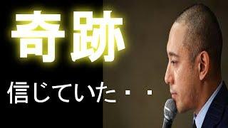 【悲報】小林真央を支え続けた市川海老蔵との闘病の日々 真央さん安らか...