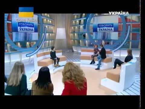 """Ведьма Лариса в программе """"Говорить Україна""""  Андрогин или гермафродит. Кто я?"""