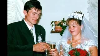 видео 14 лет - годовщина агатовой свадьбы. Поздравляем!