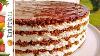 Обалденный Торт БЕЗ ВЫПЕЧКИ Тающая Загадка