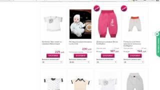Магазин недорогой одежды для новорожденных(Магазин недорогой одежды для новорожденных. Дорогие мамочки, мы рады представить вашему вниманию недорого..., 2015-10-12T19:42:20.000Z)