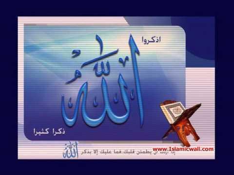 001 Surah Al-Fatiha Full with Pushto Translation