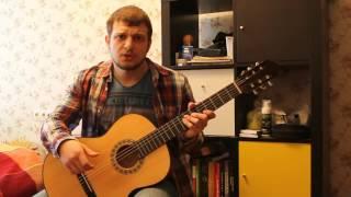 Уроки игры на гитаре и укулеле по Скайпу и дома / Guitar and ukulele lessons on Skype
