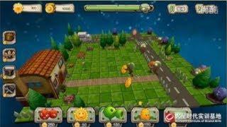 Plants vs Zombies Strategy - New Upcoming PvZ 3D Game - Trailer 植物大战僵尸战略版