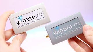 Wigate. Управление шлагбаумом по WiFi