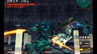 PS2 Gvs.Z アーケード[ティターンズBルート]〈難易度8〉ギャプラン【EXクリア】