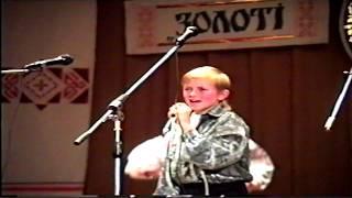 Михайлик Хома (Дзідзьо) - Козак гуляє / Фестиваль Золоті Трембіти (1996)