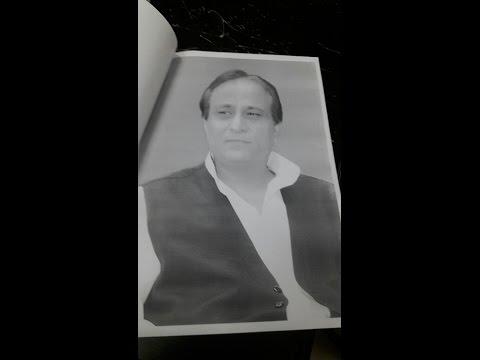 आगरा नगर निगम में आजम खान का पत्र