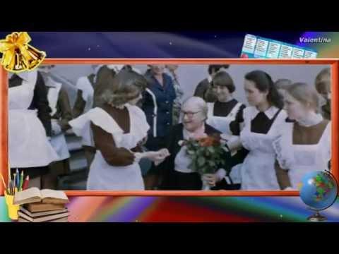 ВИА Самоцветы - Прощальный вальс..когда уйдем со школьного двора слушать онлайн песню