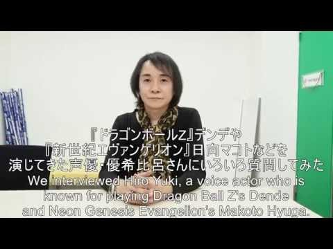 Interviews with Japanese Professional Voice Actor