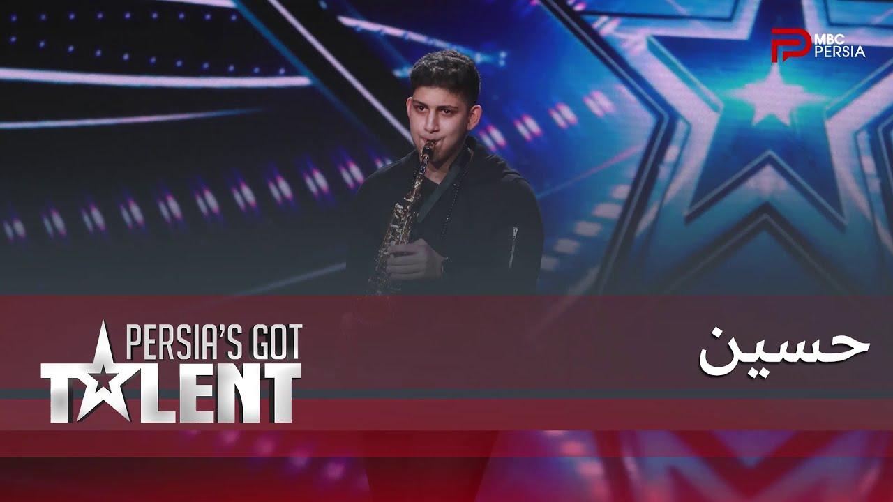 Persia's Got Talent - حسین ، با اجراش ترکوند