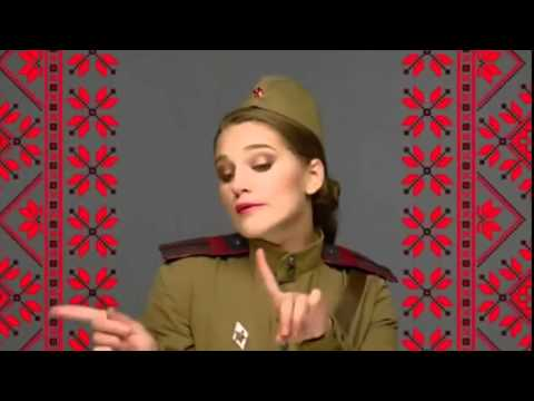Украинский вариант Смуглянки