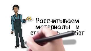 Ремонт квартир в Санкт-Петербурге (ФинСтройКомплект)(, 2015-03-19T07:27:25.000Z)