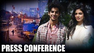 Beyond the Clouds | Press Conference | Ishaan Khattar | Malavika Mohanan | IFFI Goa 2017
