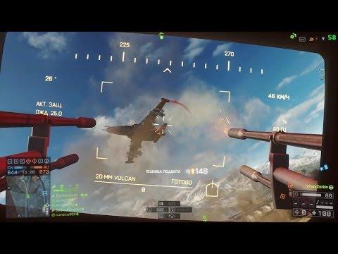 Battlefield 4 36-0 Killstreak In The TYPE 95 AA By VitalyZorkin Golmud Railway
