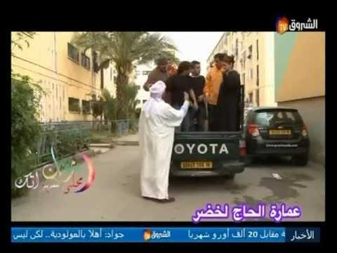 Quand Ali Fodil pousse son Fils a être mendiant .mpg - YouTube