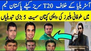 Pak T20 Team Squad Against Aus 2019 l Five Big Change in Pak T20 Team Squad Vs Aus _Talib Sports