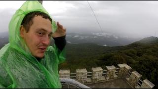 Сочи - Выживание, иду пешком на гору Ахун