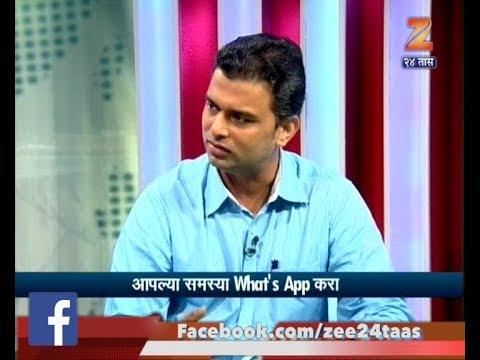 Hitguj | Dr Puskraj Dhamankar On Tanvi Herbal | 13th June 2017