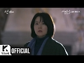 Download [MV] Kim Yuna(김윤아) _  Yeon(연) (Saimdang, Memoir of Colors(사임당, 빛의 일기) OST Part.2) MP3 song and Music Video
