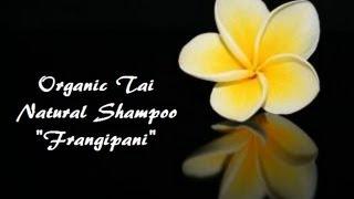 видео Натуральный бальзам-кондиционер Франжипани Organic Tai