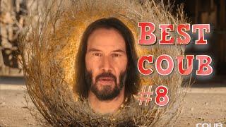 Best coub #8 | Баня немножко поехала | Coubest