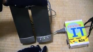 AudioComm ASP-2033Z アクティブスピーカーの紹介です。