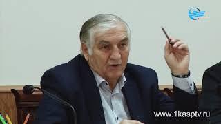 Проблемы и происшествия  Каспийска обсудили на еженедельном совещании в городской администрации
