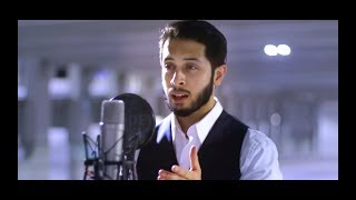 InShaAllah - Faisal Latif (VOCALS ONLY)