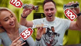 Дорого vs Дешево/Протеиновый Батончик за 35 | протеиновый коктейль для похудения купить недорого