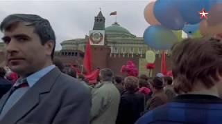Правда ли перестал существовать СССР!!!
