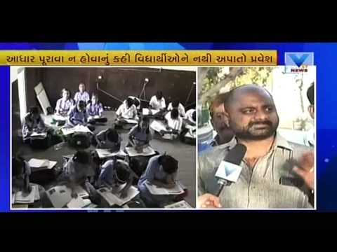Debate on Rajkot RTE Issue of Admission | Vtv News