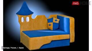 Детский диванчик Паллада Солнечный замок(Цена: 10100 руб. Размер спального места, см: 80 х 190. Каркас: брус хвойных пород, фанера, ДВП. Мягкие элементы: пено..., 2014-06-28T11:43:49.000Z)