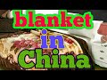How to.perching in China wholesale blanket  best price in factory fully  details in video