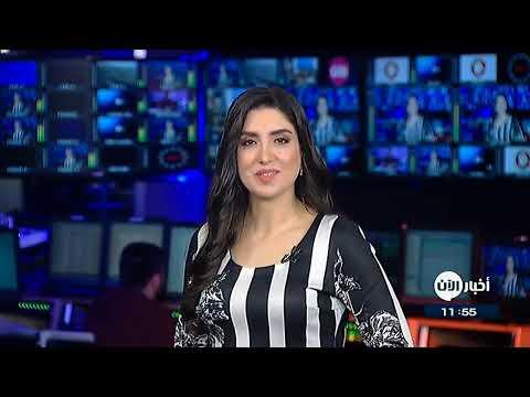 بث مباشر - موجز أخبار الثانية عشرة  - نشر قبل 5 ساعة
