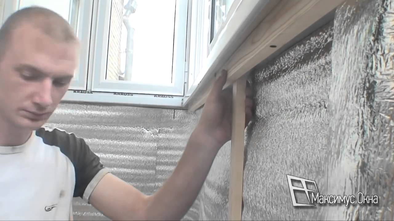 Максимус окна балкон в хрущёвке на металлическом каркасе с к.