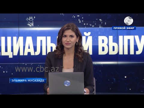 Перестрелка на границе Армении и Азербайджана. Ереван использует нерешительную позицию Москвы?