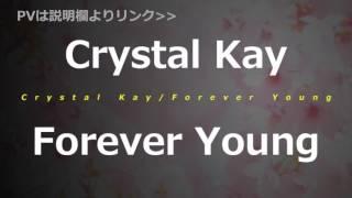 PV・MVはコチラから↓ crystal kay 何度でも https://youtu.be/0T1Q6Zk-h...