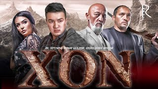 Xon (treyler) | Хон (трейлер)