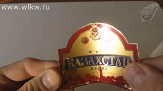 Изготовление этикетки с полимерным покрытием(Изготовление этикетки с полимерным покрытием на заказ www.wlkw.ru., 2014-11-22T19:23:19.000Z)