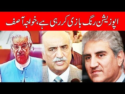 Minister of Water and Power Khawaja Asif lambastes opposition in NA | 24 News HD