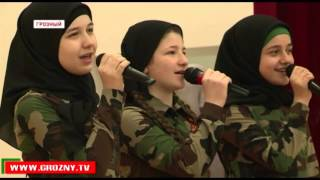 В Центре образования имени Ахмата-Хаджи Кадырова прошел конкурс «Песня в солдатской шинели»