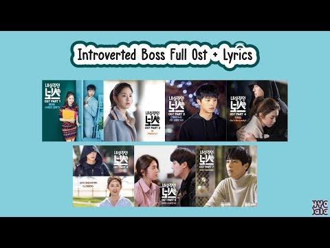 Introverted Boss 내성적인 보스 Full Ost + Lyrics