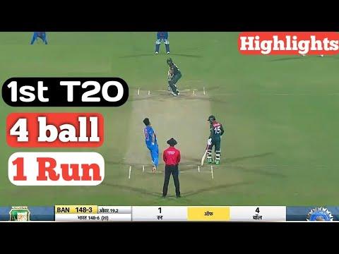 India vs Bangladesh 1st T20 Highlights   Ind vs Ban First T20 Highlights