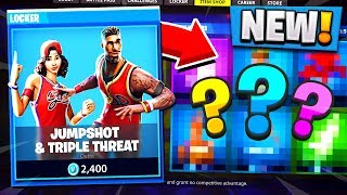 *NEW* BASKETBALL SKINS IN FORTNITE! (Triple Threat and PowerShot Skins)