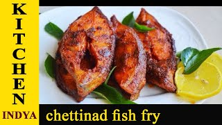 fish fry recipe | tasty traditional fish fry | easy and quick fish fry