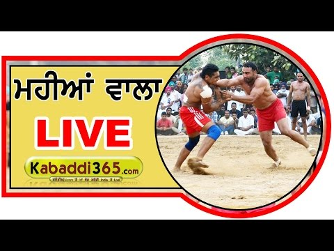 Mahian Wala (Firozpur) Kabaddi Tournament 4 Mar 2017 (Live)