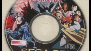 Lunar: The Silver Star ~ Sega CD - Althena