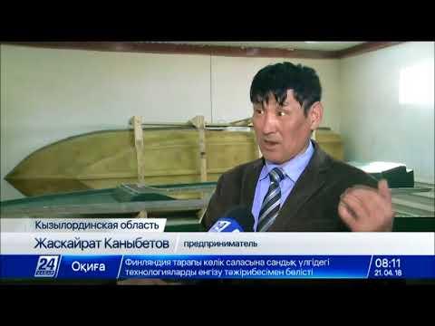 Производство лодок из стеклопластика наладили в Кызылординской области