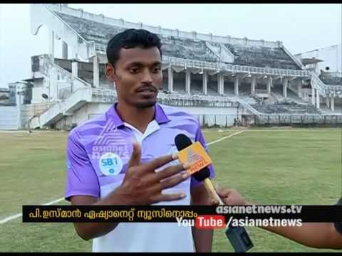 Kerala football team captain P. Usman interview on Asianet News